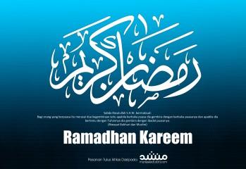 ramadhan kareem munsyeed biru