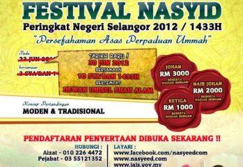 Festival Nasyid Negeri Selangor