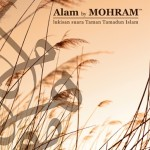 Review: Mohram - Alam
